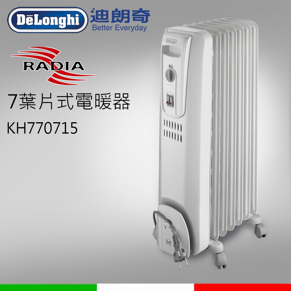 【Delonghi 迪朗奇】迪朗奇7葉片熱對流電暖器 KH770715