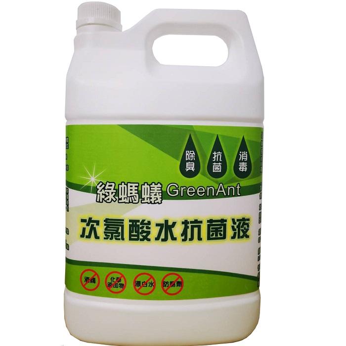綠螞蟻次氯酸水抗菌液 (1加侖)