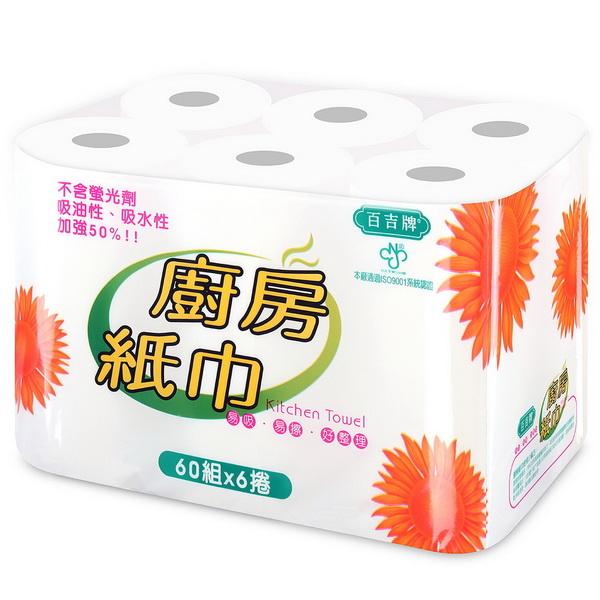【百吉牌】廚房紙巾60抽*48捲