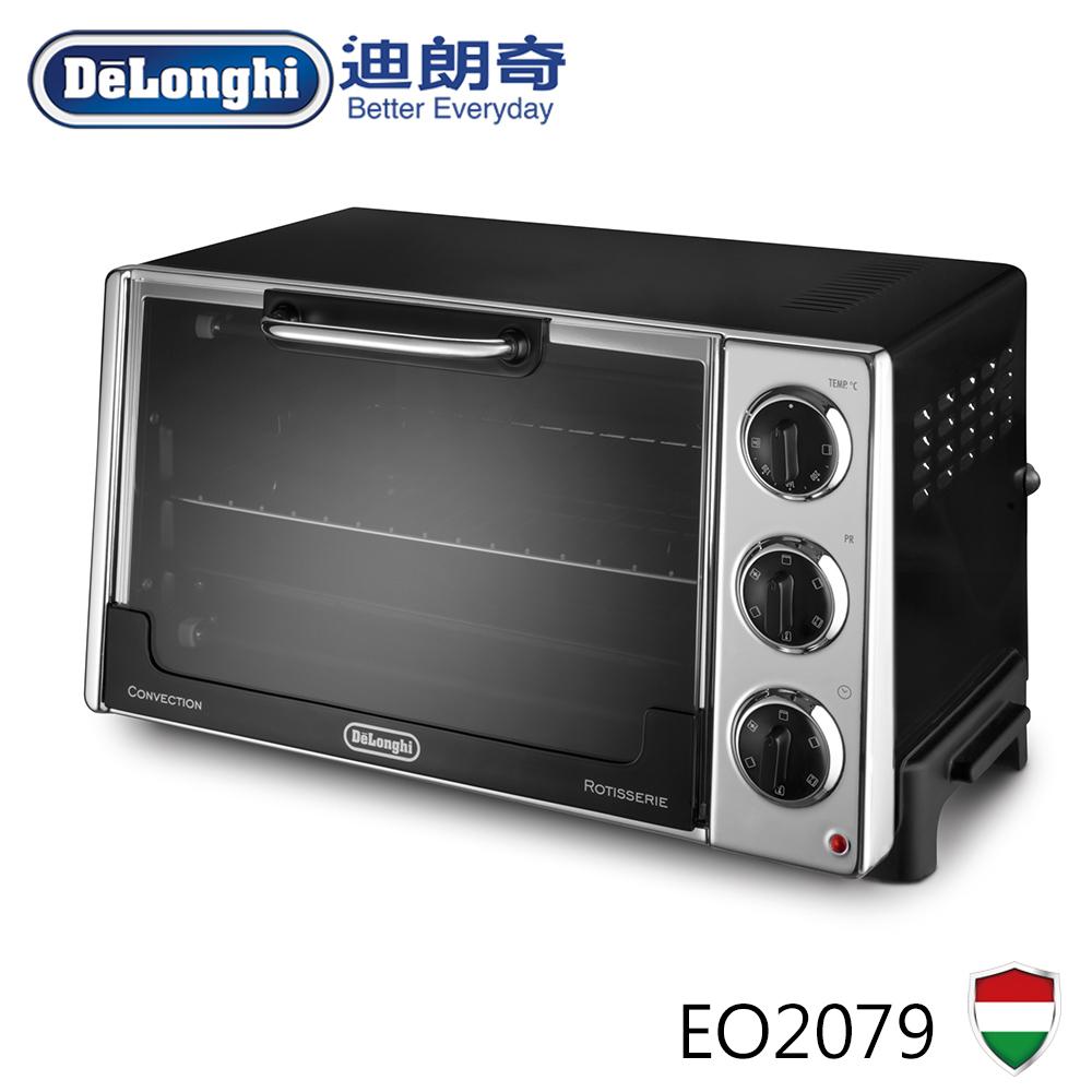 【Delonghi 迪朗奇】Delonghi迪朗奇 20公升烤箱 EO2079