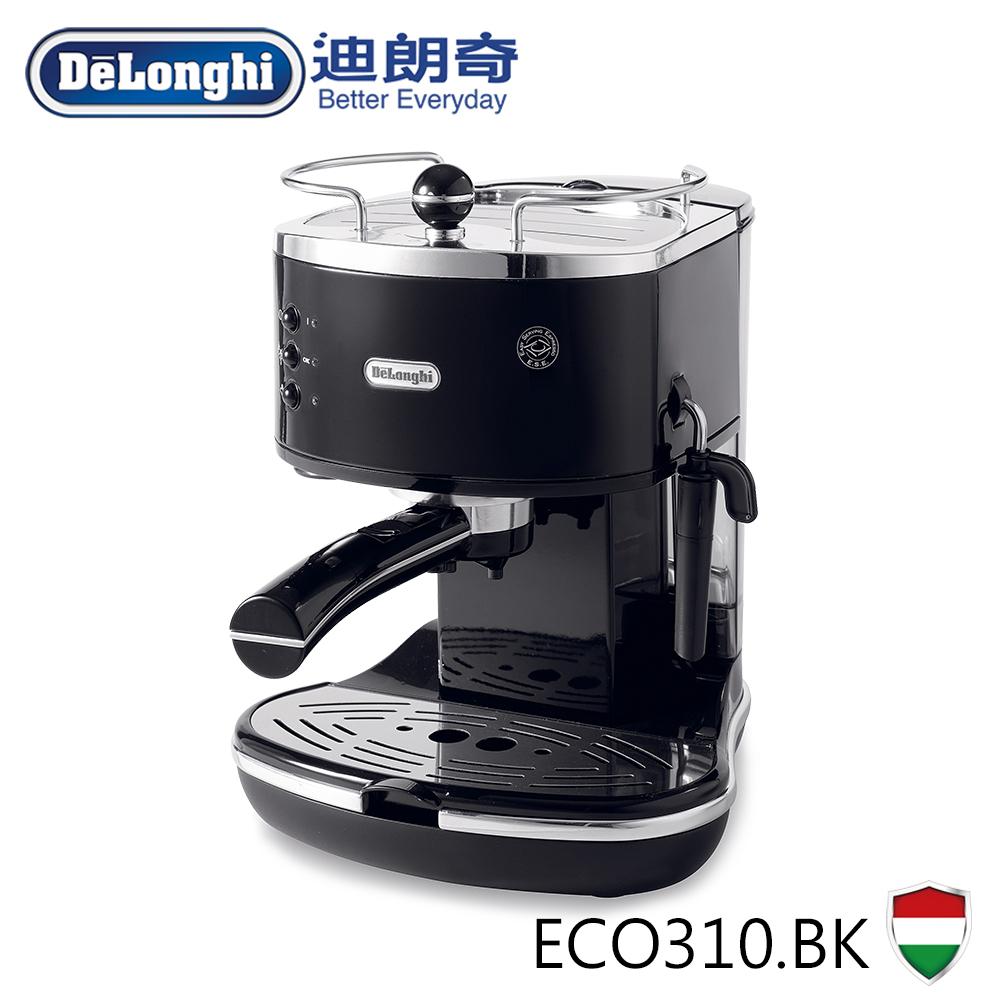 【Delonghi 迪朗奇】Delonghi迪朗奇 Icona系列義式濃縮咖啡機 ECO310/BK(黑)