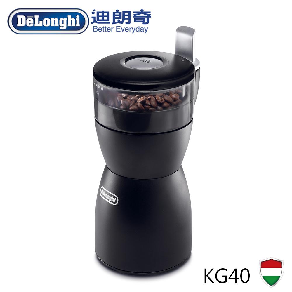 【Delonghi 迪朗奇】Delonghi迪朗奇 多功能磨豆機 KG40