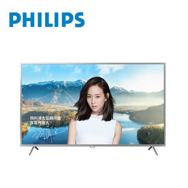 【開箱整新品】PHILIPS飛利浦 50型 50PUH6003 (4K)多媒體液晶顯示器(不含搖控器及視訊盒)