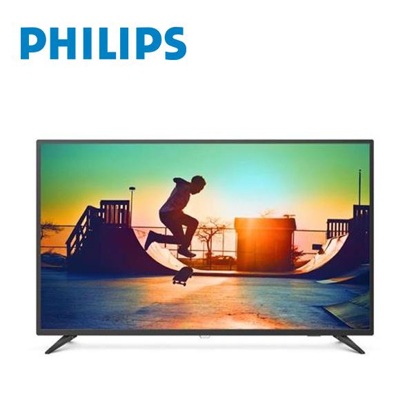 【開箱整新品】PHILIPS飛利浦 58型 58PUH6193 多媒體液晶顯示器(不含遙控器及視訊盒)