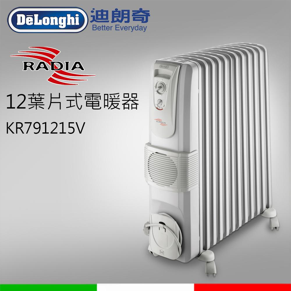 【Delonghi 迪朗奇】迪朗奇12葉片熱對流暖風電暖器 KR791215V