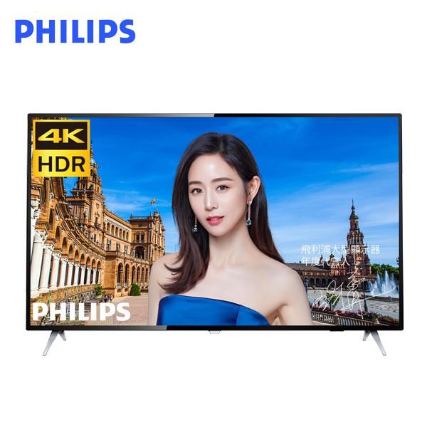 【福利品】PHILIPS 飛利浦 65型 65PUH6193 (4K)多媒體液晶顯示器(不含搖控器及視訊盒)