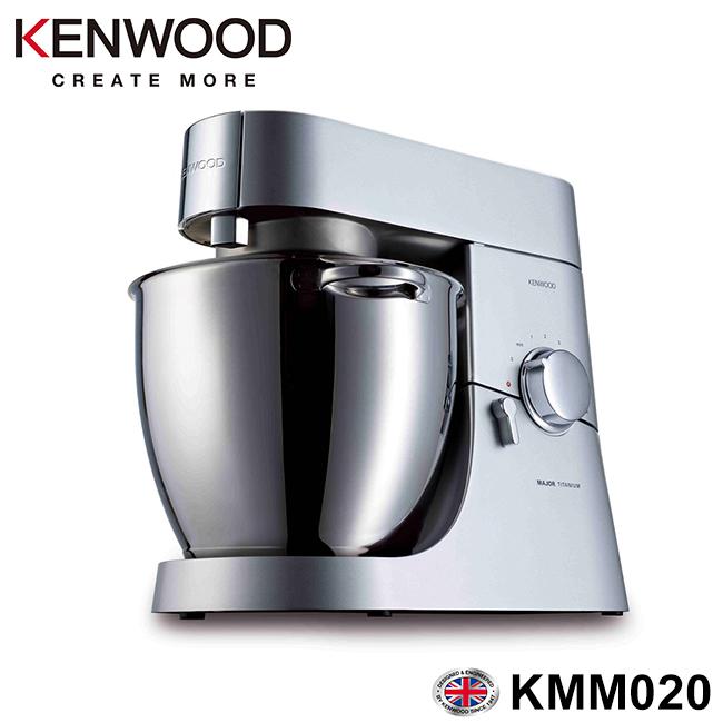【KENWOOD】英國 KENWOOD 全能料理機 KMM020