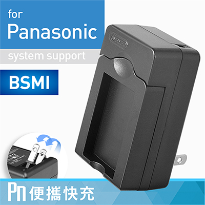 【Kamera 佳美能】PN 壁插式電池充電器 for Panasonic DMW-BLF19 (PN-089)