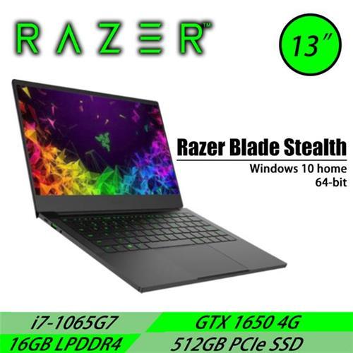 【福利品】雷蛇Razer Blade Stealth RZ09-03101T72-R3T1 13吋 電競筆記型電腦