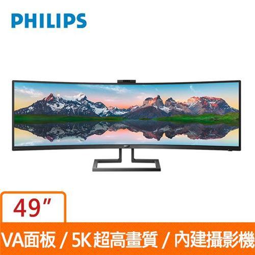 【福利品】PHILIPS 49型 499P9H1 (曲面)(黑)(32:9寬)螢幕顯示器