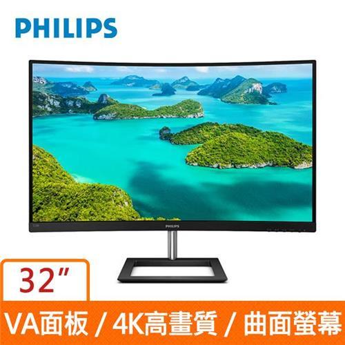 【福利品】PHILIPS 32型 曲面 4K 328E1CA (黑)(寬)螢幕顯示器