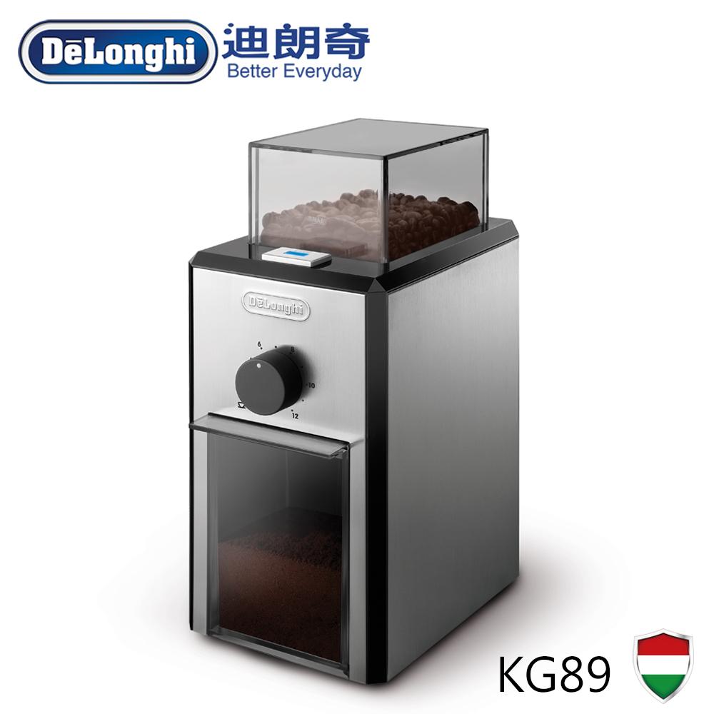【Delonghi 迪朗奇】Delonghi迪朗奇 全自動磨豆機 KG89