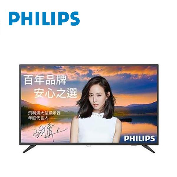【開箱整新品】PHILIPS飛利浦 55型 55PUH6193 (4K)多媒體液晶顯示器(不含搖控器及視訊盒)