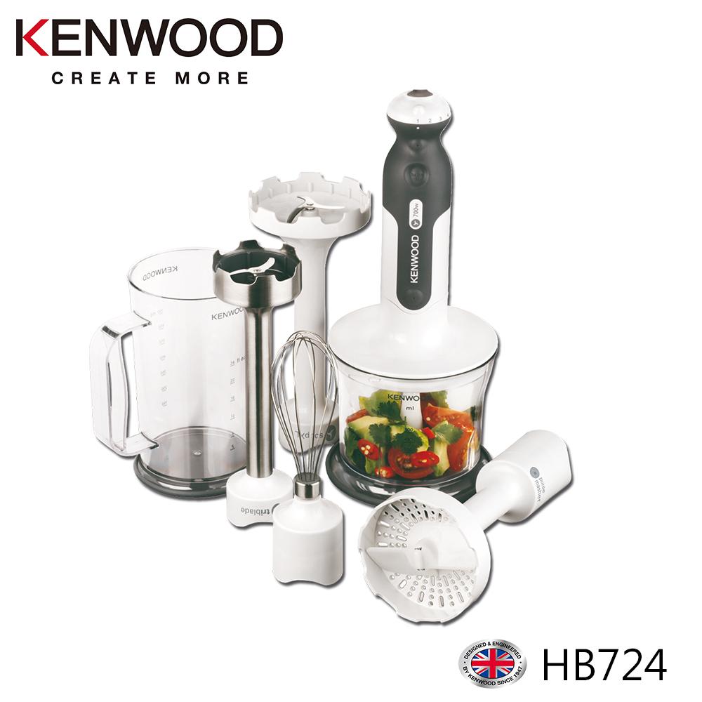 【KENWOOD】英國Kenwood Triblade手持食物攪拌棒 HB724 (全配組)