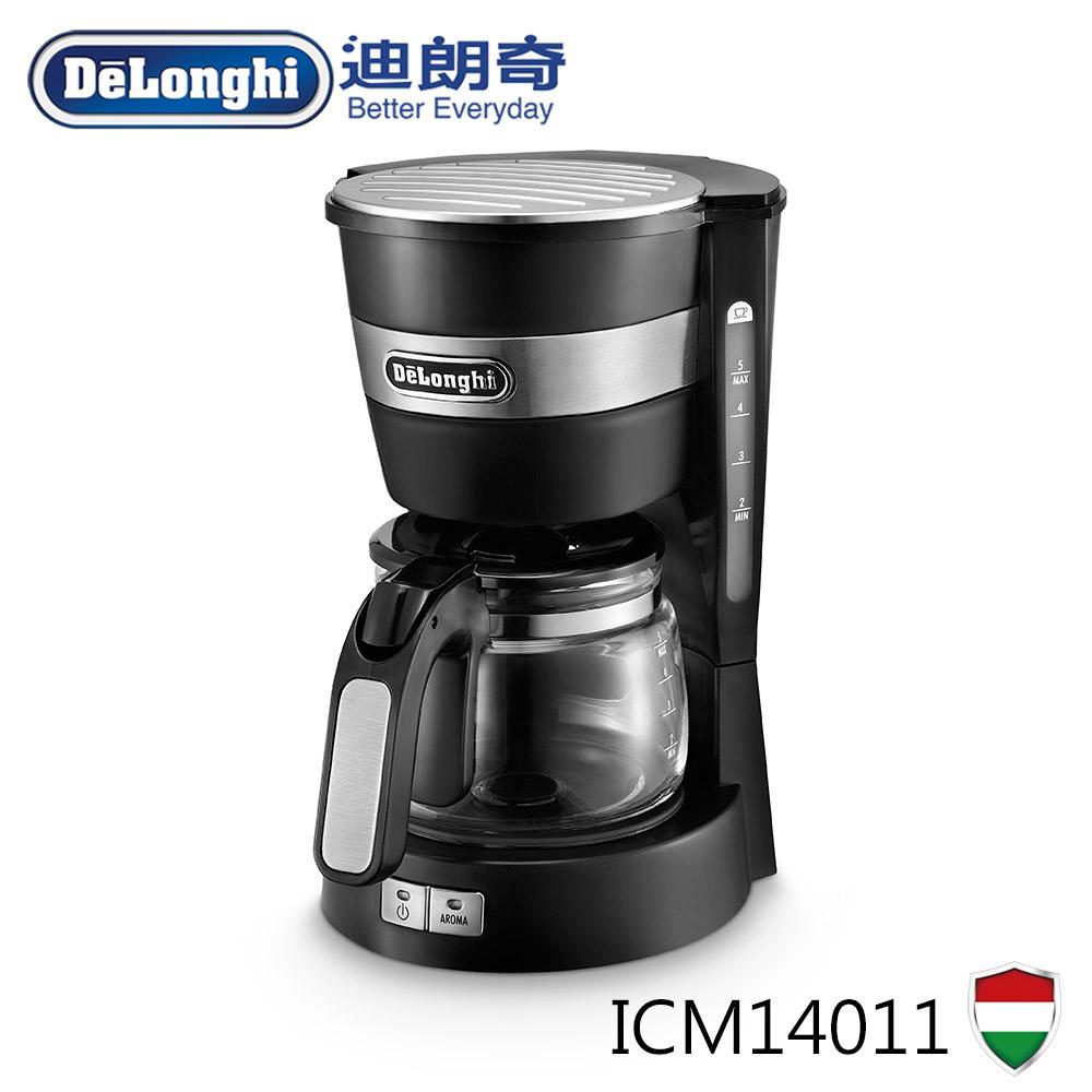 【Delonghi 迪朗奇】Delonghi迪朗奇 美式咖啡機 ICM14011