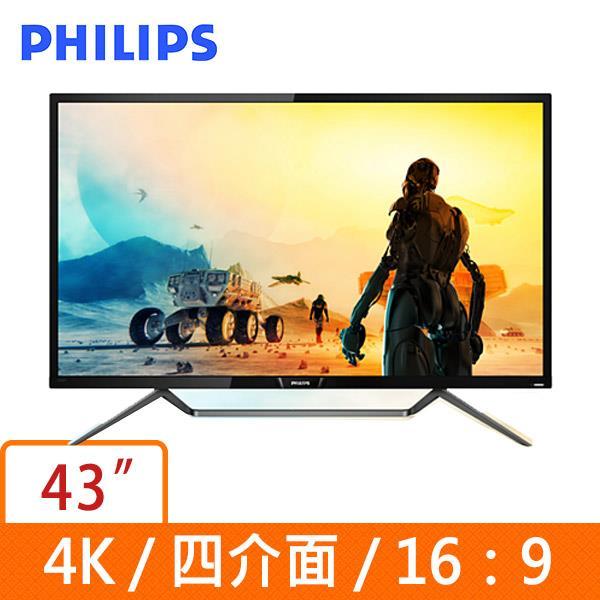 【PHILIPS 飛利浦】【福利品】42.5吋寬 4K HDR液晶顯示器 (黑) 436M6VBRAB